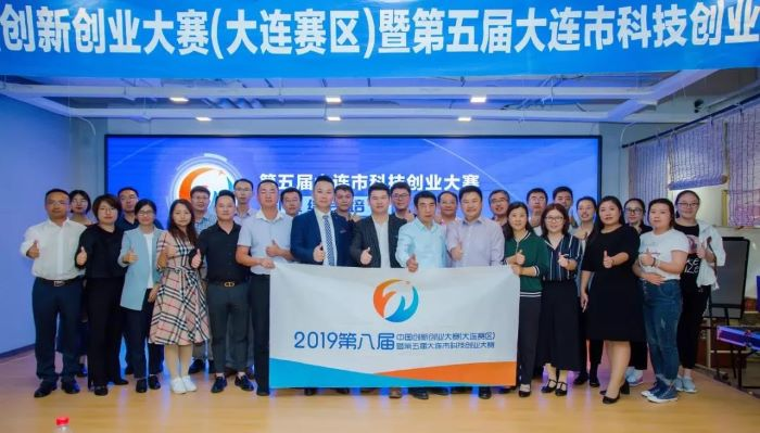 第五届大连市科技创业大赛国赛综合培训成功举行 - 创业工坊