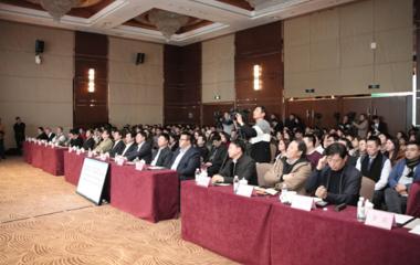 """七贤荟""""创业之声""""创新举办,引领滨城创业新浪潮 - 创业工坊"""