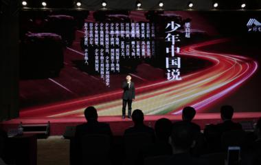 大米科技杨健:强国之责任在吾辈青年 - 创业工坊