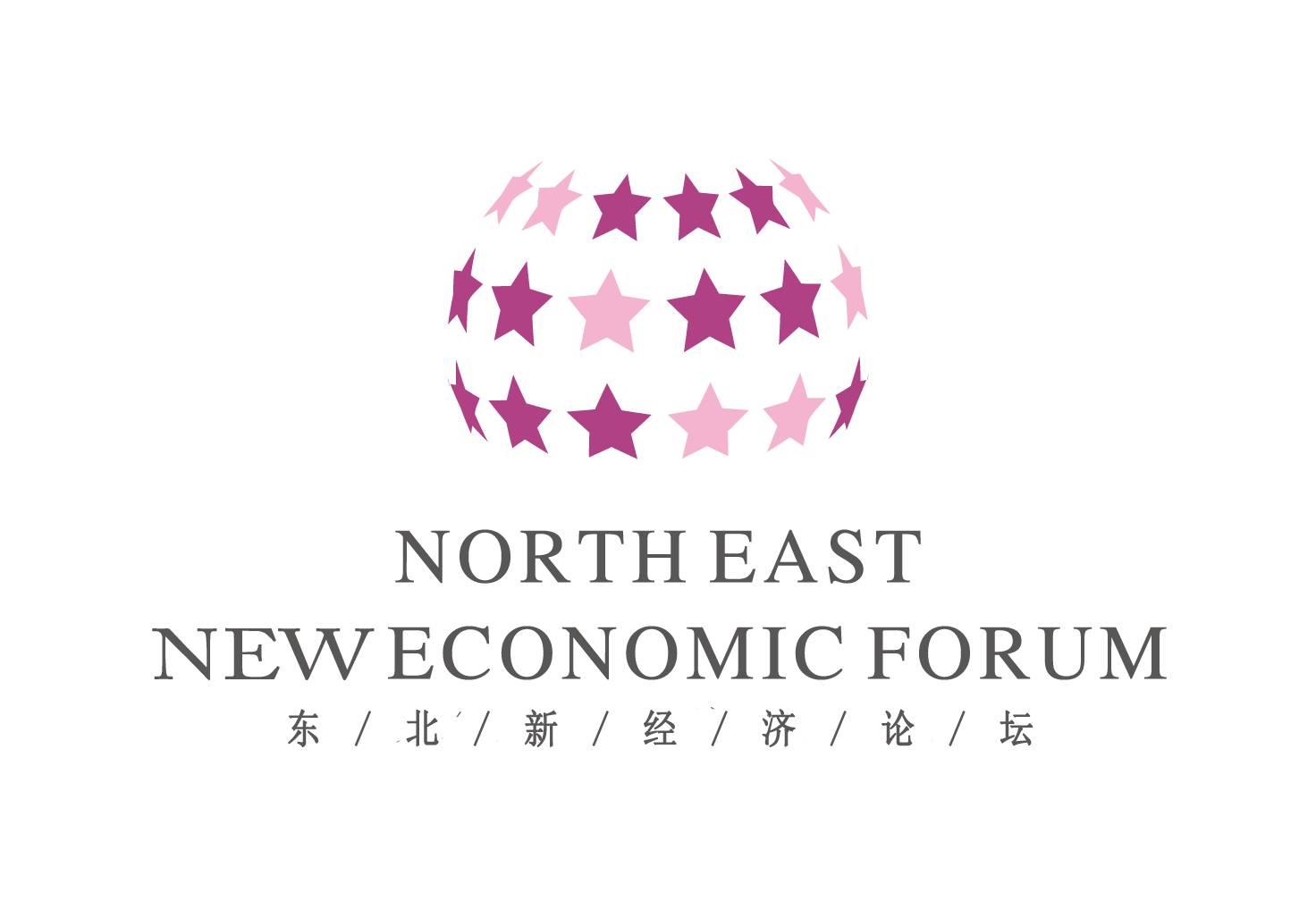 东北新经济论坛 - 创业工坊