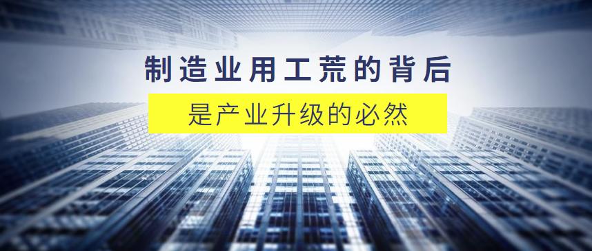 胡剑锋:制造业用工荒的背后,是产业升级的必然 - 创业工坊