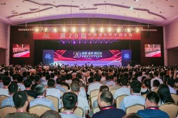 直通中国海创周 | 27场高科技项目路演,大连筑巢引凤卓见成效 - 创业工坊