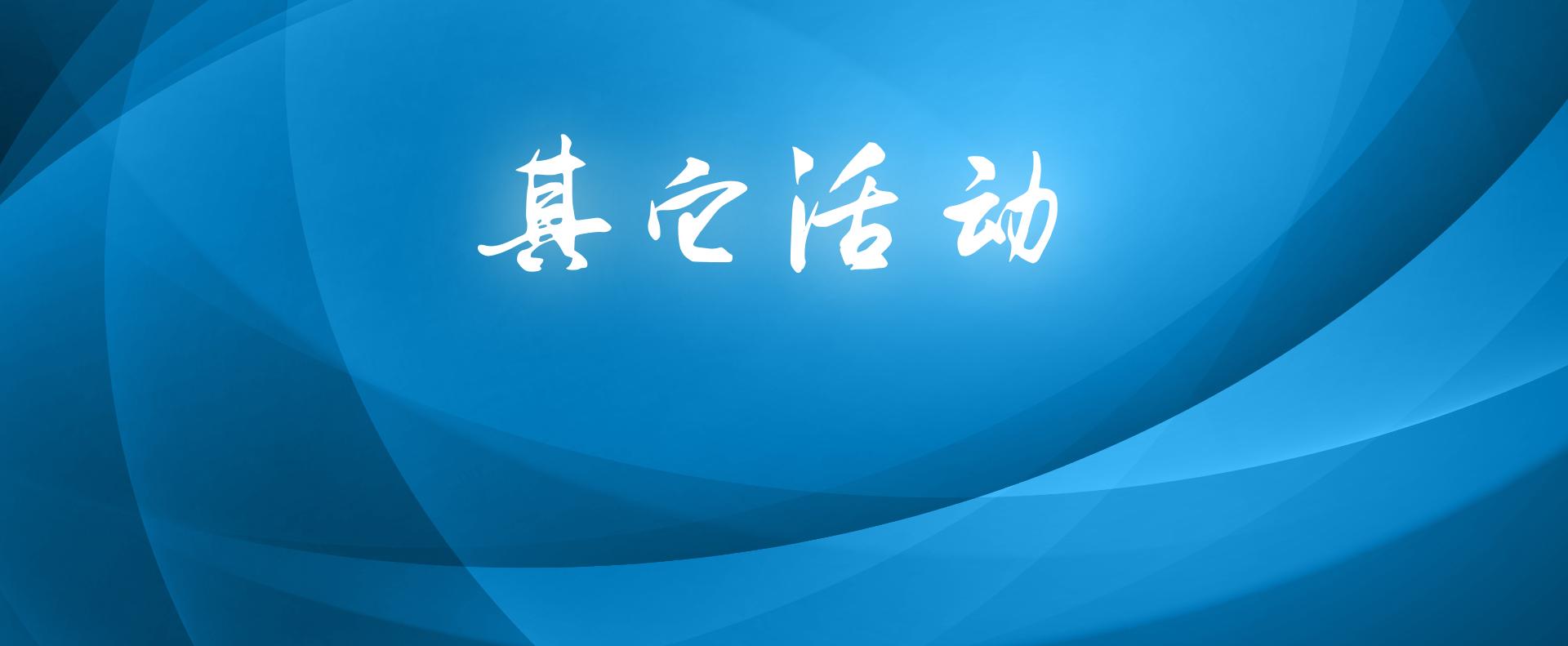 云点学堂之软件开发 - 其他活动 - 创业活动 - 创业工坊