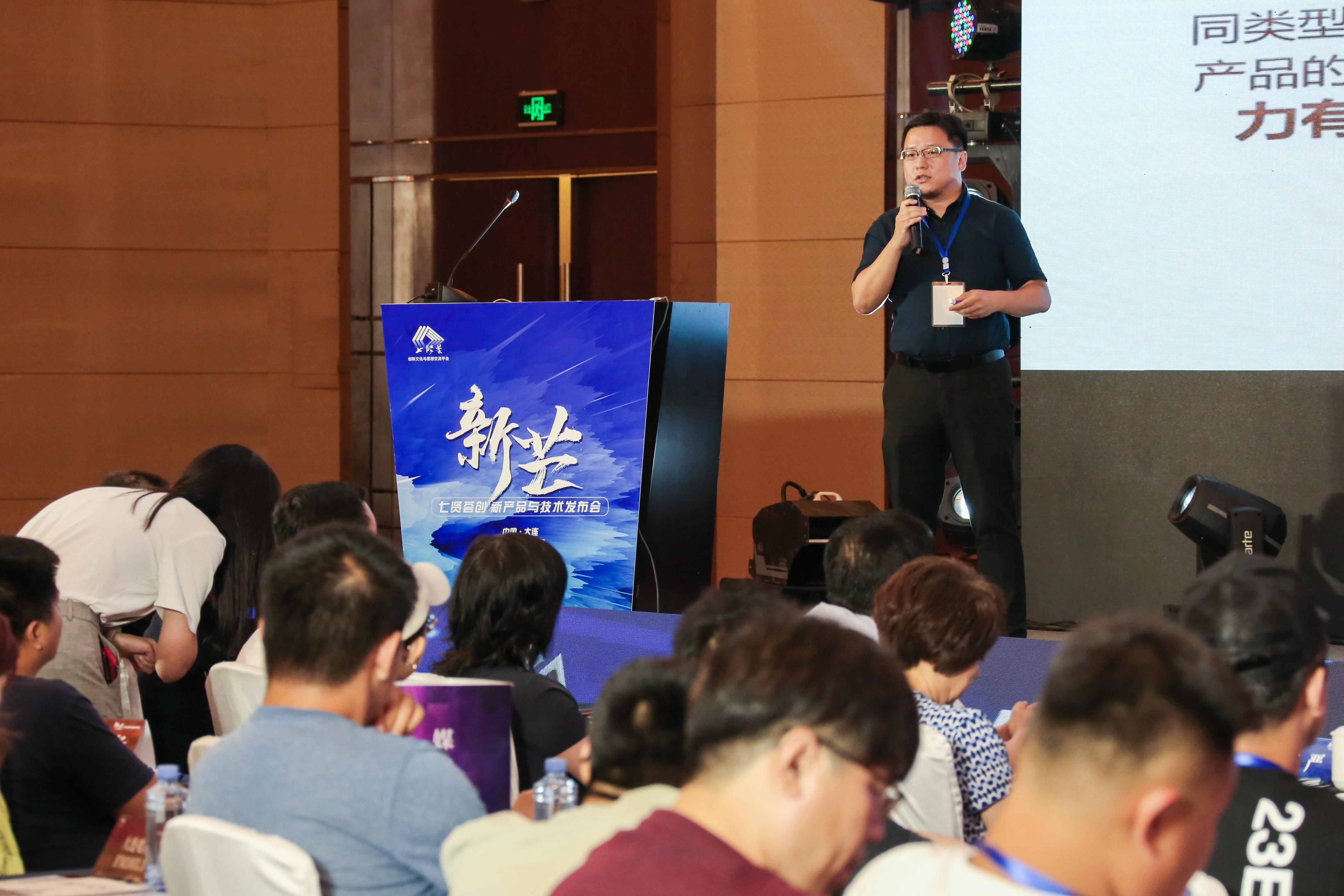 5大创新科技产品亮相第二期七贤荟新芒发布 - 创业工坊