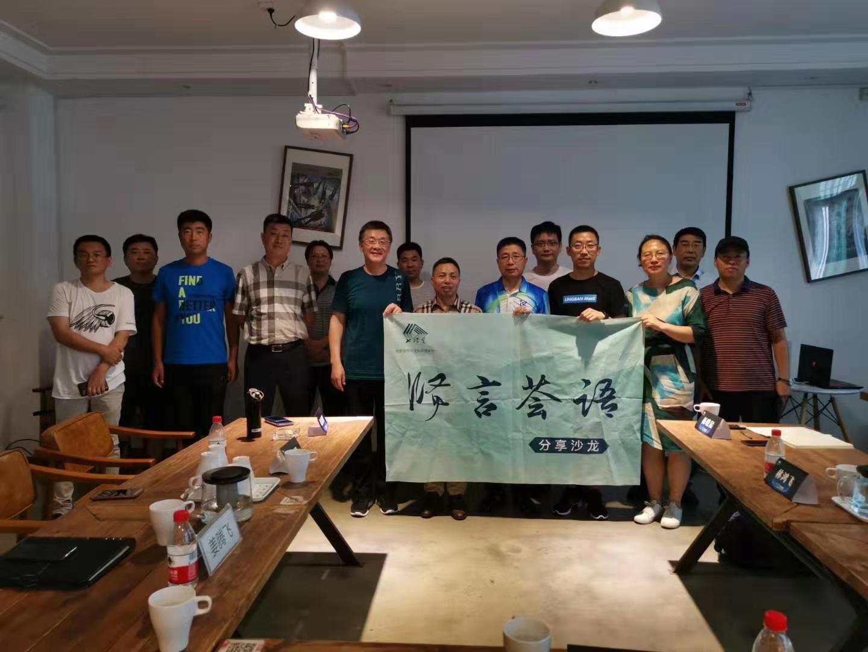 第二期贤言荟语分享沙龙人工智能距离产业还有多远 - 创业工坊